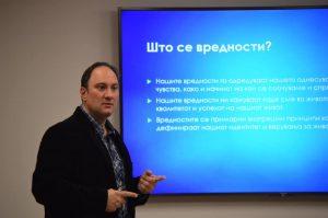 Boris Pavlov Coaching - What are values?